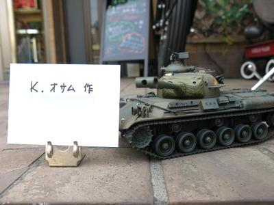 ウイング 戦車 プラモ