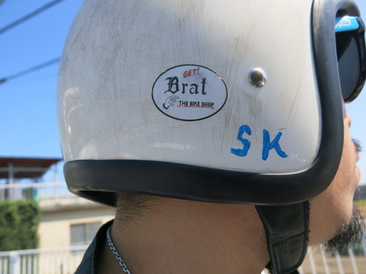 BRATSTYLE SR400