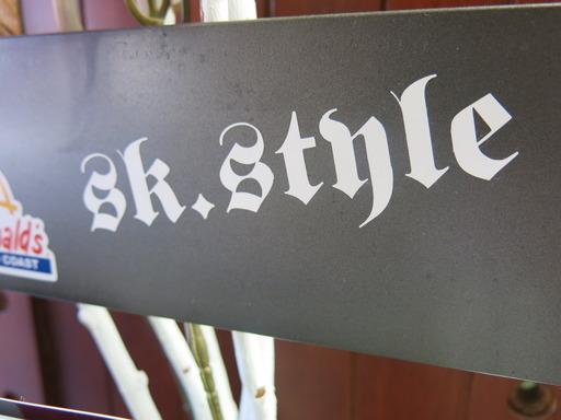 大宮 SK-STYLE 植竹