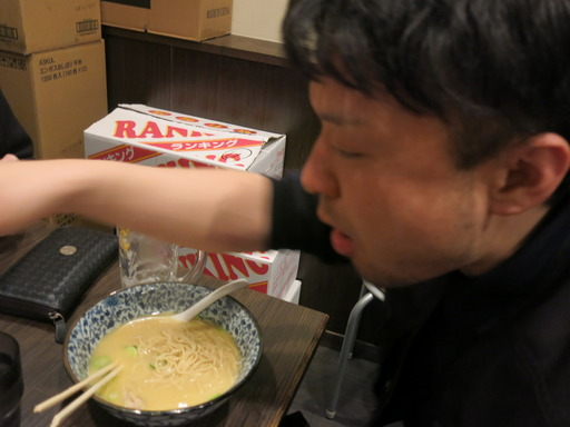 浦和 鶏そば 一嵯のサムネイル画像