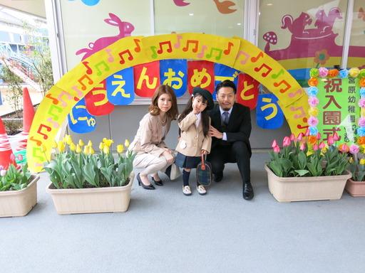 さいたま市北区 カットハウス ウイング 幼稚園