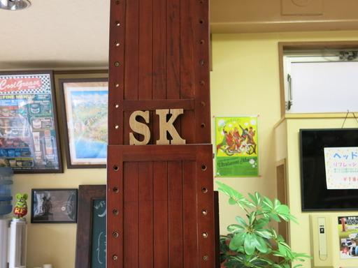 SK-STYLE SKSTYLE  大宮SK さいたま市