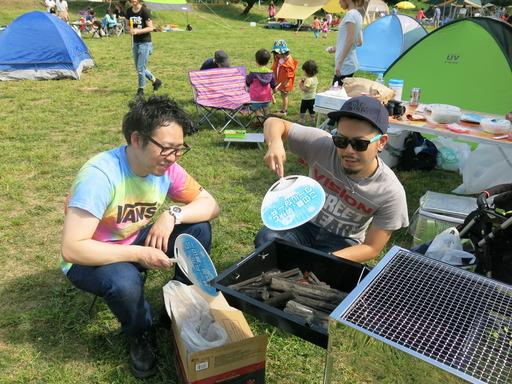 秋ヶ瀬公園 BBQ GW