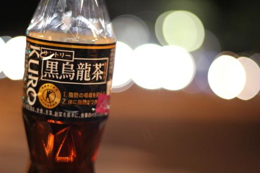 どでん ラーメン 北浦和 どでん盛り 黒ウーロン茶