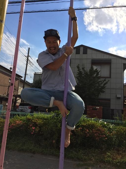 登り棒 オトナ