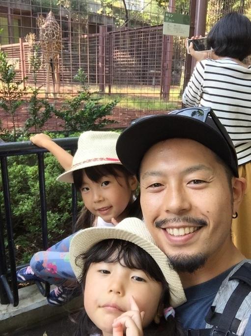 祝日 上野動物園 シャンシャン パンダ