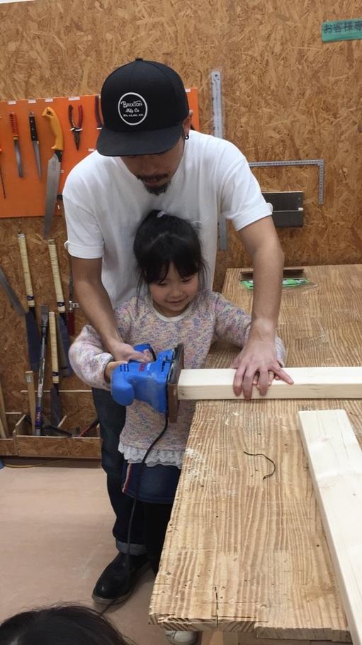 ソーホースブラケット テーブル 2×4 アメリカン DIY