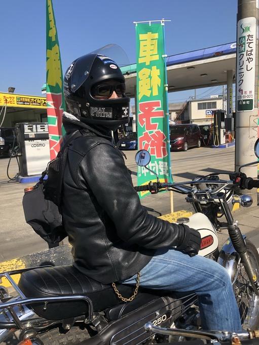BRATSTYLE DIRT CHOPPER ダートチョッパー SR ブラットスタイル 床屋 バイク
