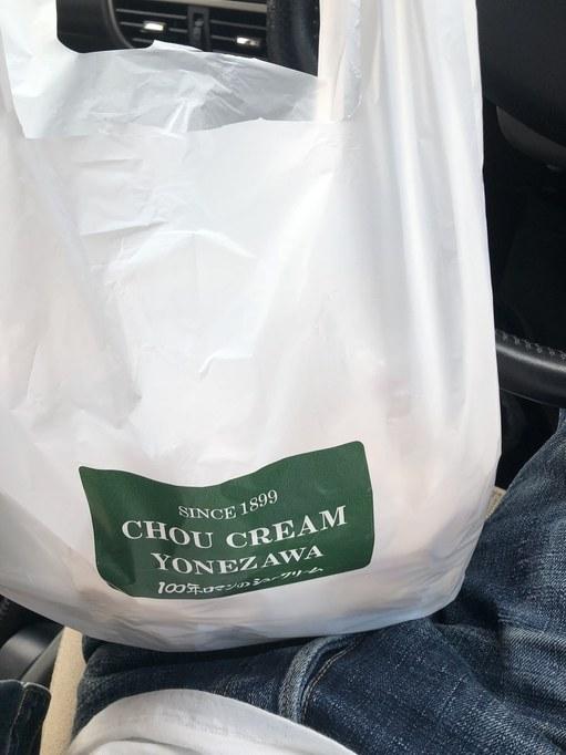 ヨネザワ製菓 三芳 シュークリーム 美味しい 安い マカロン