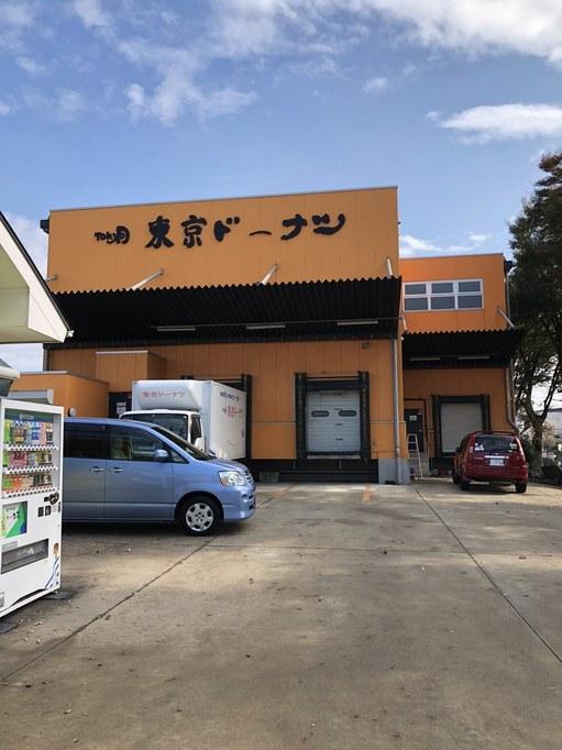 東京ドーナツ 川越 安い 直売所 美味しい