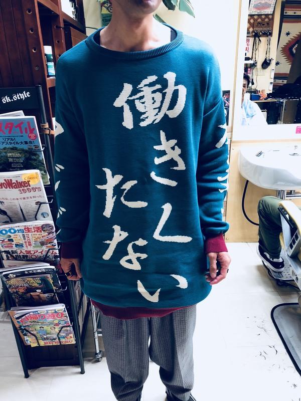 OH!炒飯!